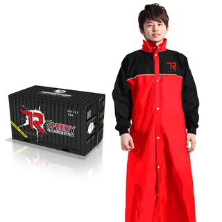 TDN Fei Xun ultra light and quick dry front open raincoat (breathable inner net) - flame red