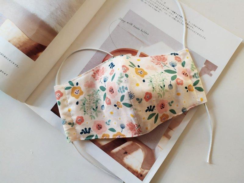 好呼吸口罩:小花朵  可放濾材立體口罩 幼兒 兒童 大人  口罩