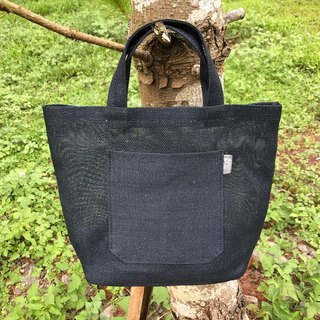Paper Cord Small Tote Bag (Navy Blue)
