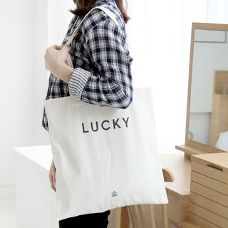 Lucky Letter Shoulder Bag - Temperament White, GMZ02834