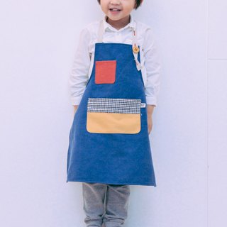 Brut Cake Children's Canvas Pocket Aprons (Blue) - Cute and stylish colors Bright and durable Good for children to be a small helper and a good helper