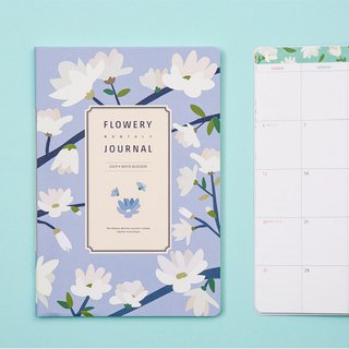 2019 FLOWERY MONTHLY JOURNAL Monthly Plan Calendar - White Flowers