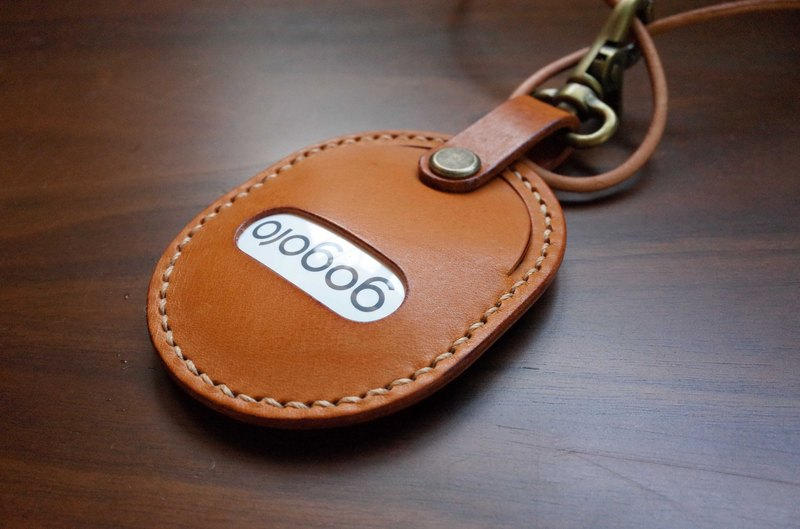 GOGORO EC-05 Ai-1機車鑰匙皮套-圓潤造型款-淺咖啡色