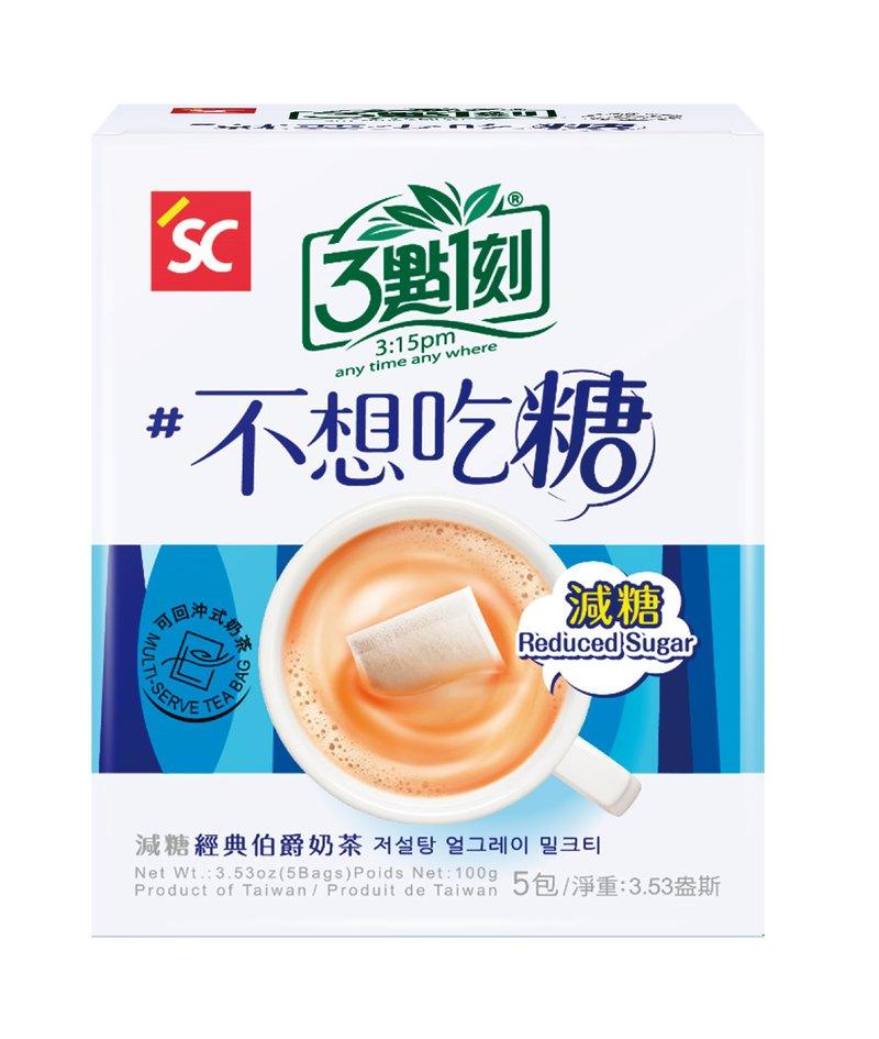 【3點1刻】減糖經典伯爵奶茶 5入/盒