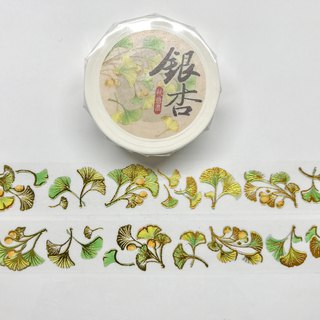 【Autumn thick】 Ginkgo and paper stickers (bronzing with the end of paper)