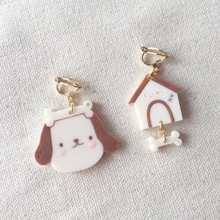 Wang Wang has a dog house and bones / earrings