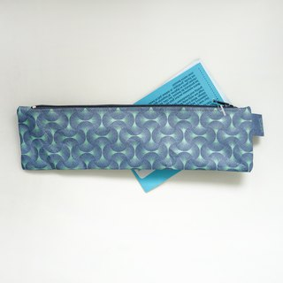 German Paprcuts.de small pencil case (sector green)