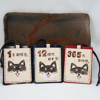 Shiba Inu Dog Small Black Leather Double Card Holder ID Set