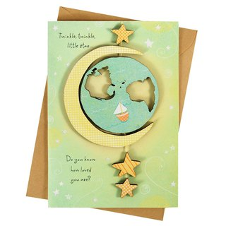 The sky is a small star [Hallmark-Creative Handmade Card Baby Hershey]