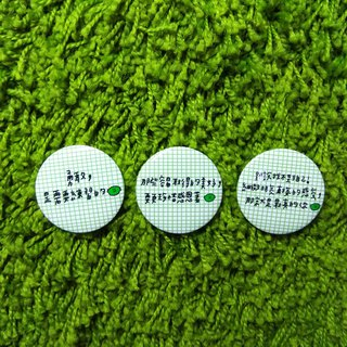 Flower big nose vitamin text badge (4.4 cm) green lemon a total of 3