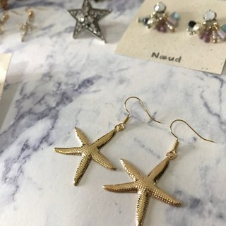 Golden Starfish Earrings