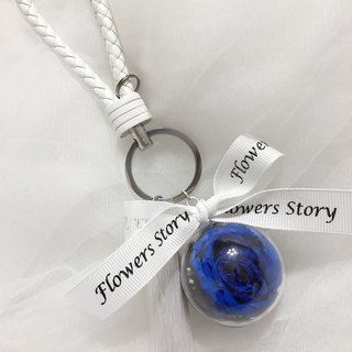 Immortal Rose key ring - white blue color
