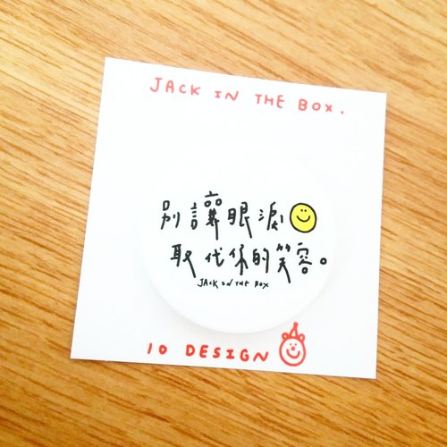 jack in the box Quotations badge 1