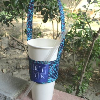 Kites - Green Cup Set - Tropical Rainforest