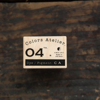 Vintage CA Logo B Maple Wood Stamp - OURS Color Atelier Series