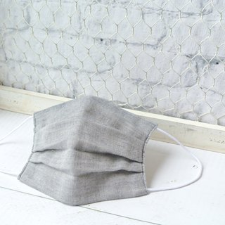 For Men | Smooth breathing handmade mask | Plain Navy | Made in japan