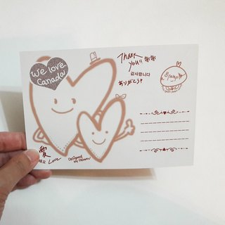 Bobo love than [Hey! Maple Leaf red] readily patted illustrations postcard scenery Christmas card