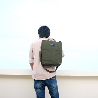 Messenger bag (Olive Green)