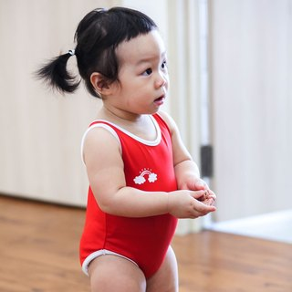 Aprilpoolday / KID.VOLLEYBALL / Red / S