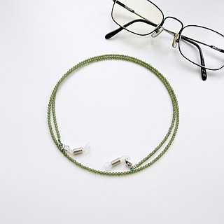 Nephrite (Light) Beaded Eyeglasses Holder Chain - Gift for Mom & Dad
