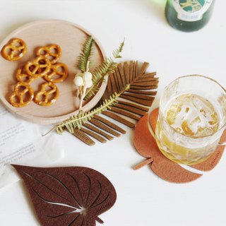 Leyang・Gauisus- Leaf coasters/decorations-Earth color/friends' small gathering