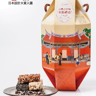 Ancient early taste tea lantern gift box - 2 boxes free shipping group