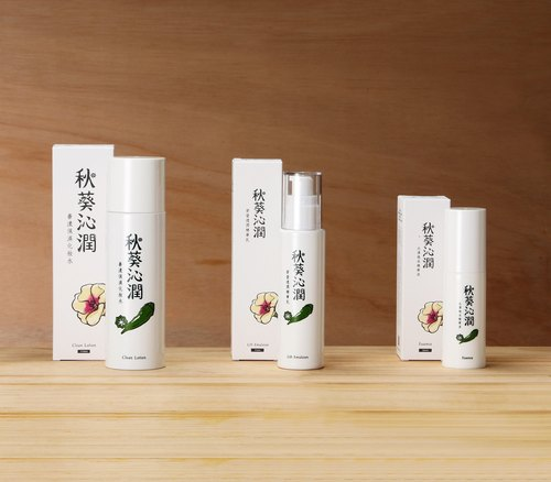 "[Royal] Tsinghua okra Qin Yun - Basic conditioning maintenance group ""lotion + essence + cream milk"" (moisturizing foundation makeup before preferred *)"