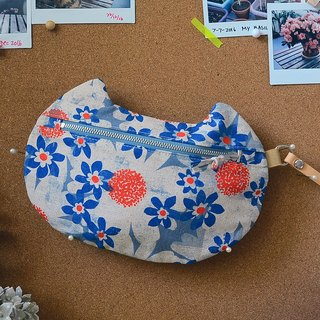 zippy cat - multi-functional pouch - Summer Daisy