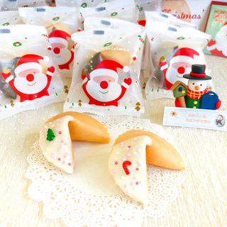Christmas exchange gifts wedding small things lucky fortune cookie Christmas fun pink beads white chocolate handmade cookies