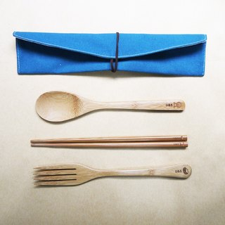 Three-piece bamboo cutlery + single cutlery storage bag Mother's Day