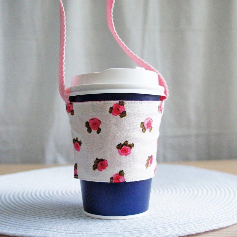 Lovely水彩小玫瑰飲料杯袋、提袋、環保杯套、飲料杯套【白底】