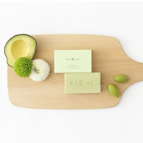 The source of the initial see / avocado youth conditioning soap 90g 4 65% off
