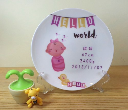 """Ceramic edge ceramic"" 6.5-inch porcelain plate - female baby birth commemorative disc / beauty ceremony / birthday ceremony / customization / bone plate / microwave / through SGS"