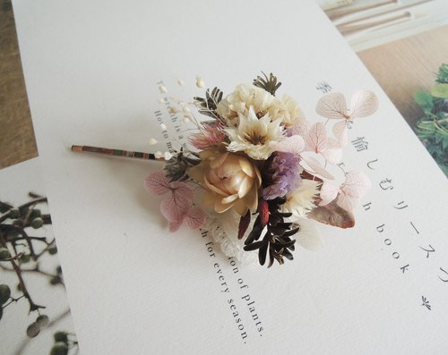 Sweet ‧ circle classic series handmade straw light yellow daisy purple stars British Hakubaicho not wither pink hydrangea flowers dried wood Starry ribbon bridal hair accessories hairpin