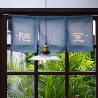 It's better to go to the dim room creative text original design Japanese style small fresh three-way curtain