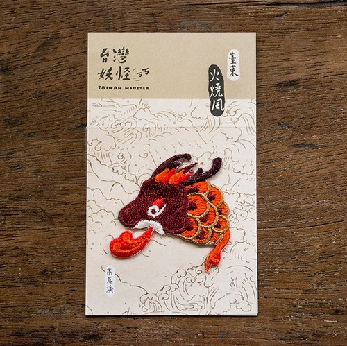 Taitung monster - hot air hot paste embroidered film.
