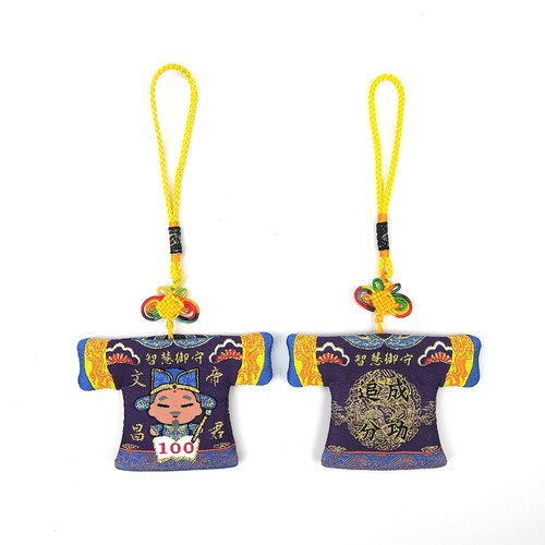 Wenchang small Yu Shou God clothes*cotton embroidered - double-sided embroidery*Lucky Yu Shou Strap bag / sachet ※ Taiwan can be customized commemorative gifts ※