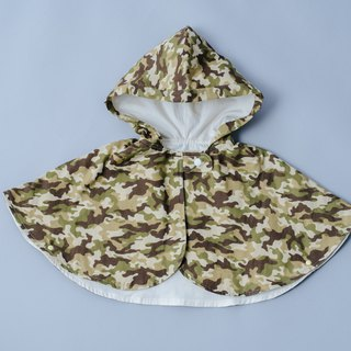Double-sided cloak - yellow green camouflage hand made non-toxic jacket baby children's clothing