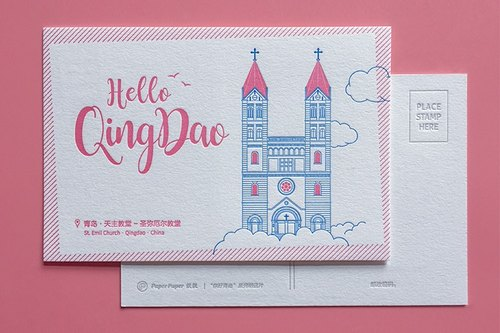 "Letterpress engraving ""Hello, Qingdao"" series illustrator postcard of the Catholic Church"