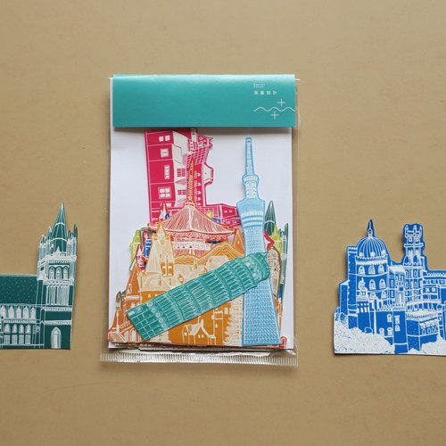 Travel Landscape Sticker Group <One Package 13>