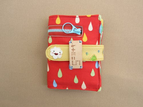 *1 + 1 = 5 / clouds raindrop red cloth short clip*