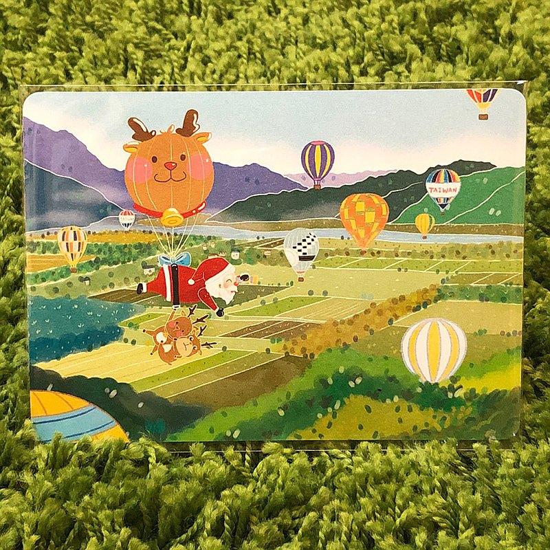 插畫明信片-聖誕老人遊台灣系列/台東熱氣球嘉年華