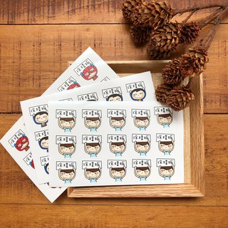 Boyfriend hero super type placard series name stickers
