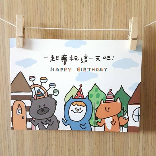 Ning's- birthday card 3