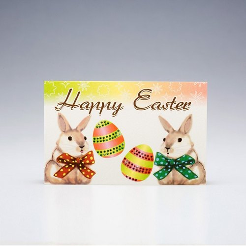 [] GFSD Rhinestone Collectibles - Hand Easter Card