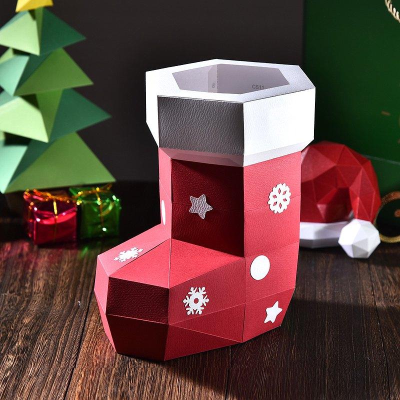 3D紙模型-DIY動手做-節日系列-聖誕襪襪-聖誕節 擺設小物 裝飾