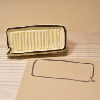 Practical dialog <rectangular> manual rubber stamp