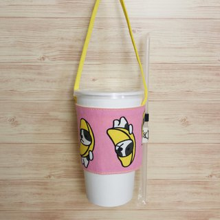 Pink transvestite banana dog green drink bag