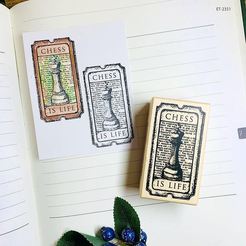 藝術楓木印章-西洋棋票卡