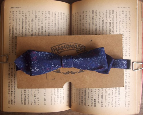 Papa's Bow Tie- antique handmade cloth flowers tie tie restructuring - Ryusei no Kizuna - Sky Blue - narrow version